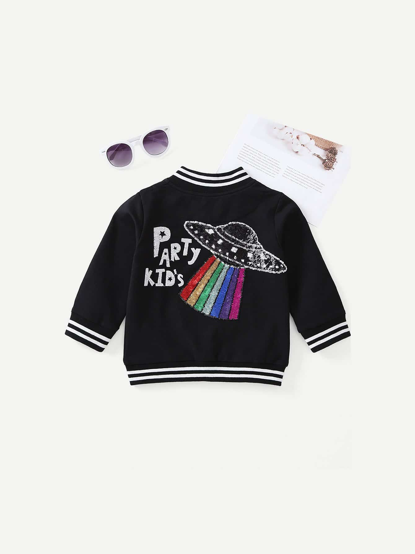 Boys Contrast Sequin Spaceship Pattern Jacket