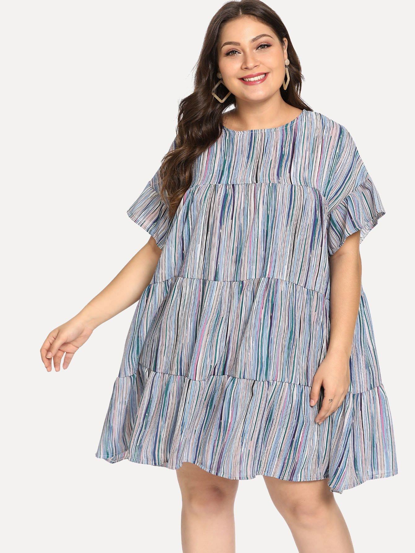 Купить Большое полосатое платье со стёжками, Carol, SheIn