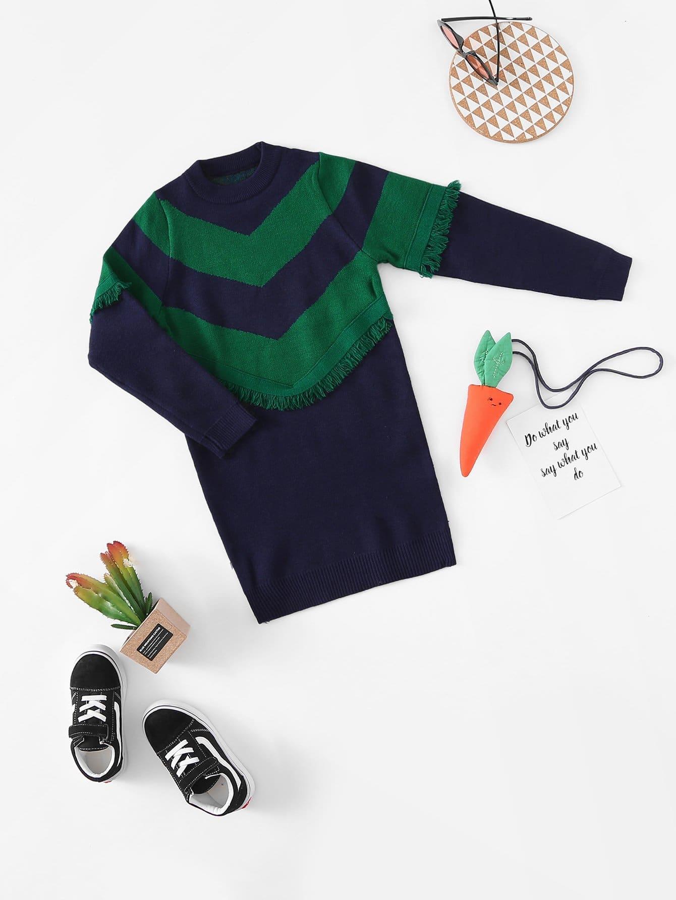Girls Fringe Trim Striped Sweater