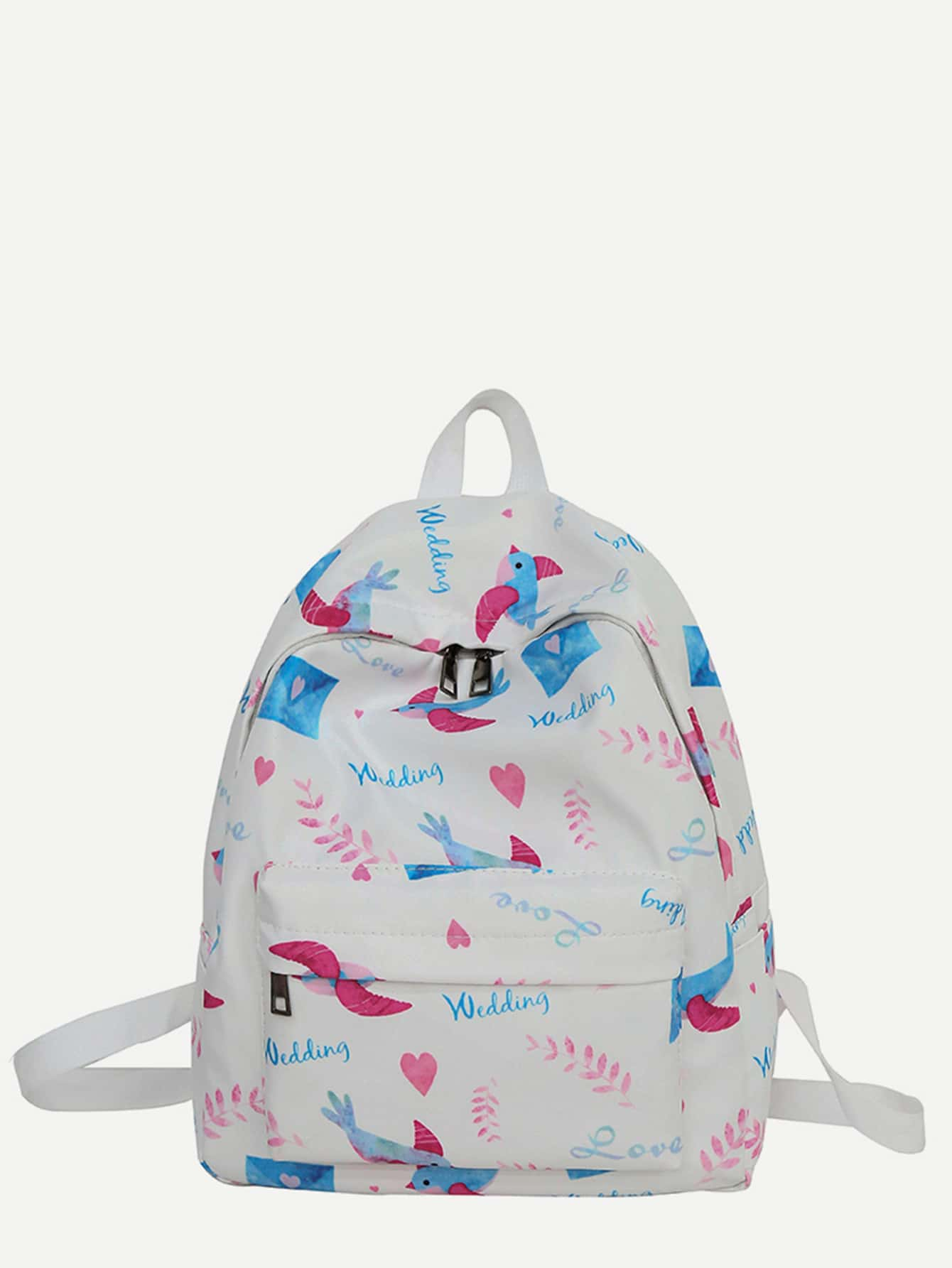 Animal Print Nylon Backpack