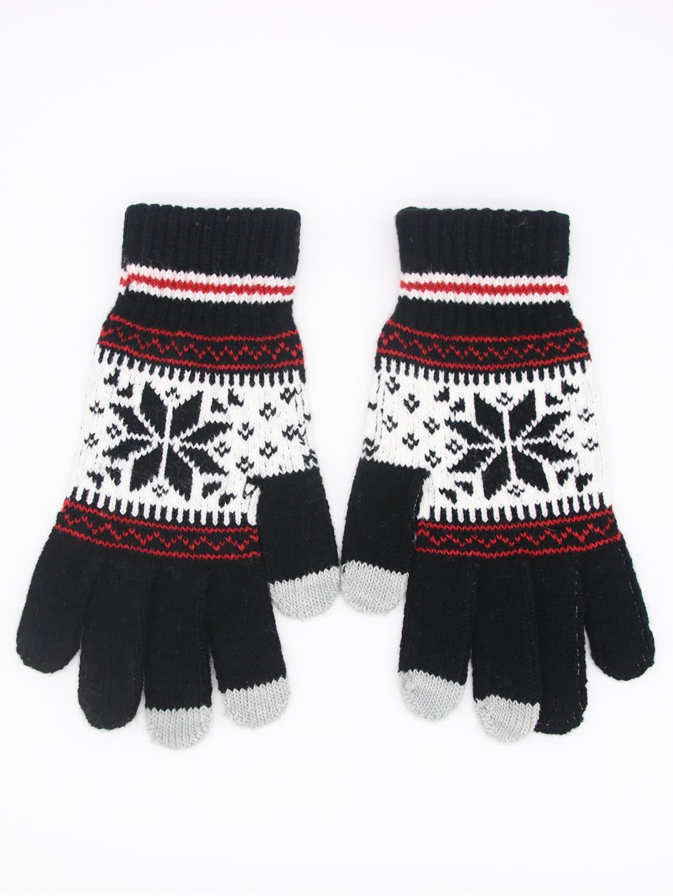 Men Touch Screen Knit Gloves