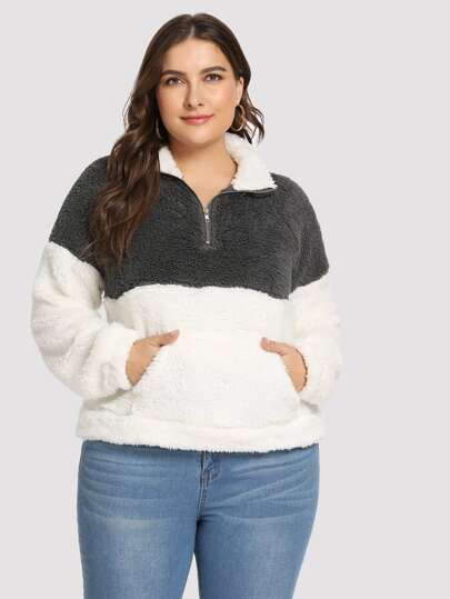 SheIn / Plus Quarter Zip Teddy Sweatshirt