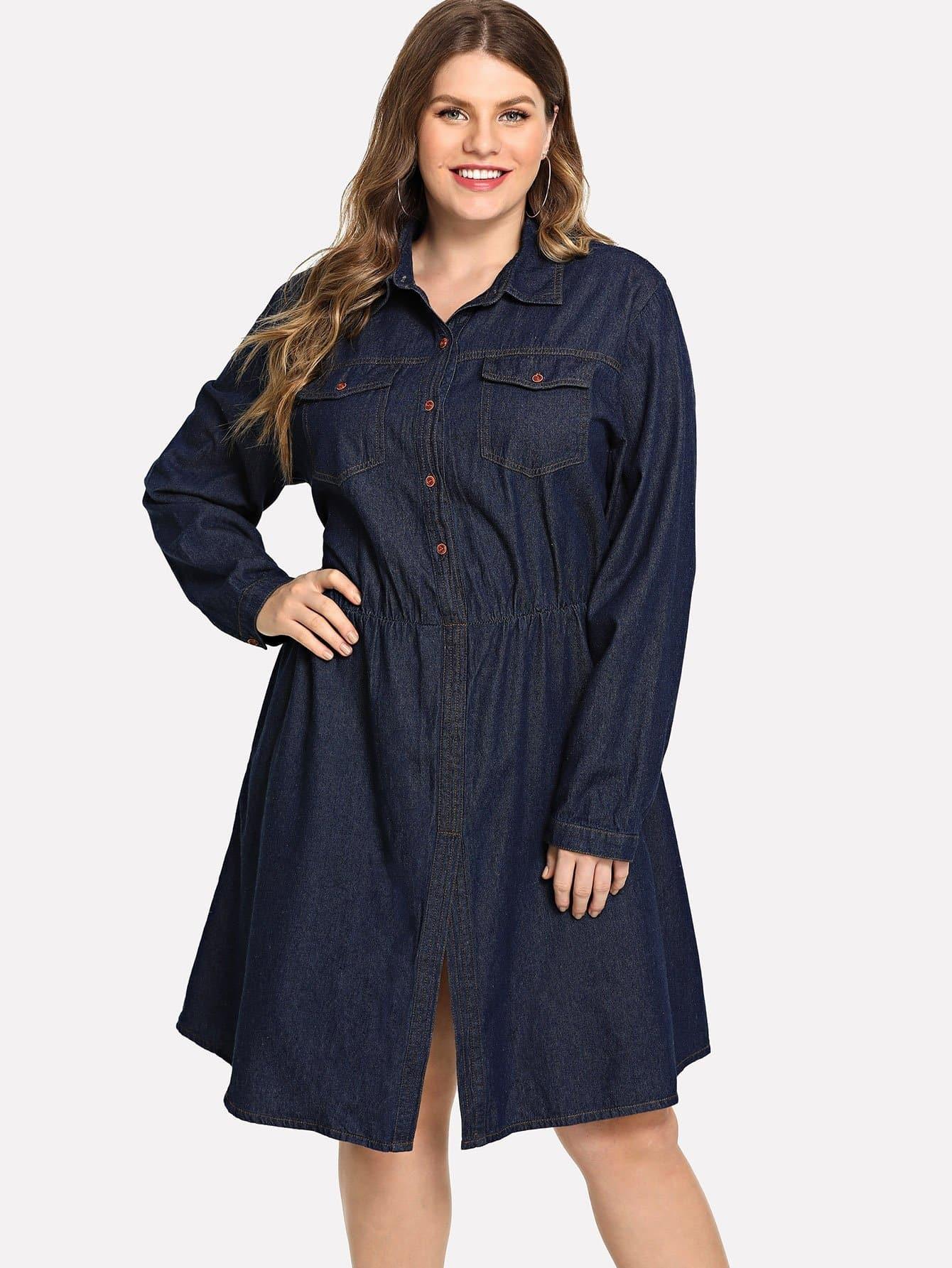 Купить Большое платье с украшением пуговицы и кармана, Isabela, SheIn
