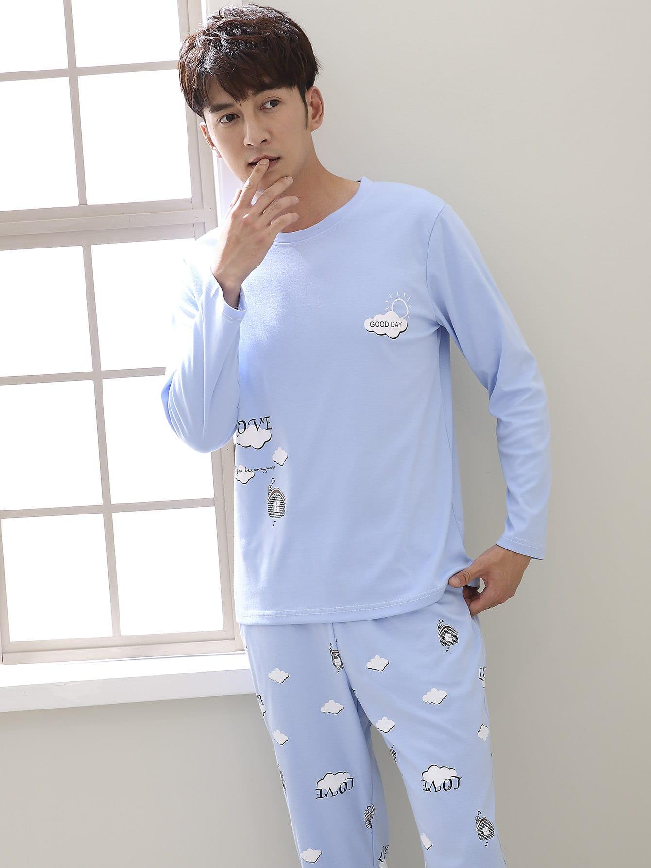 Les Hommes Cloud Print Pyjama Set