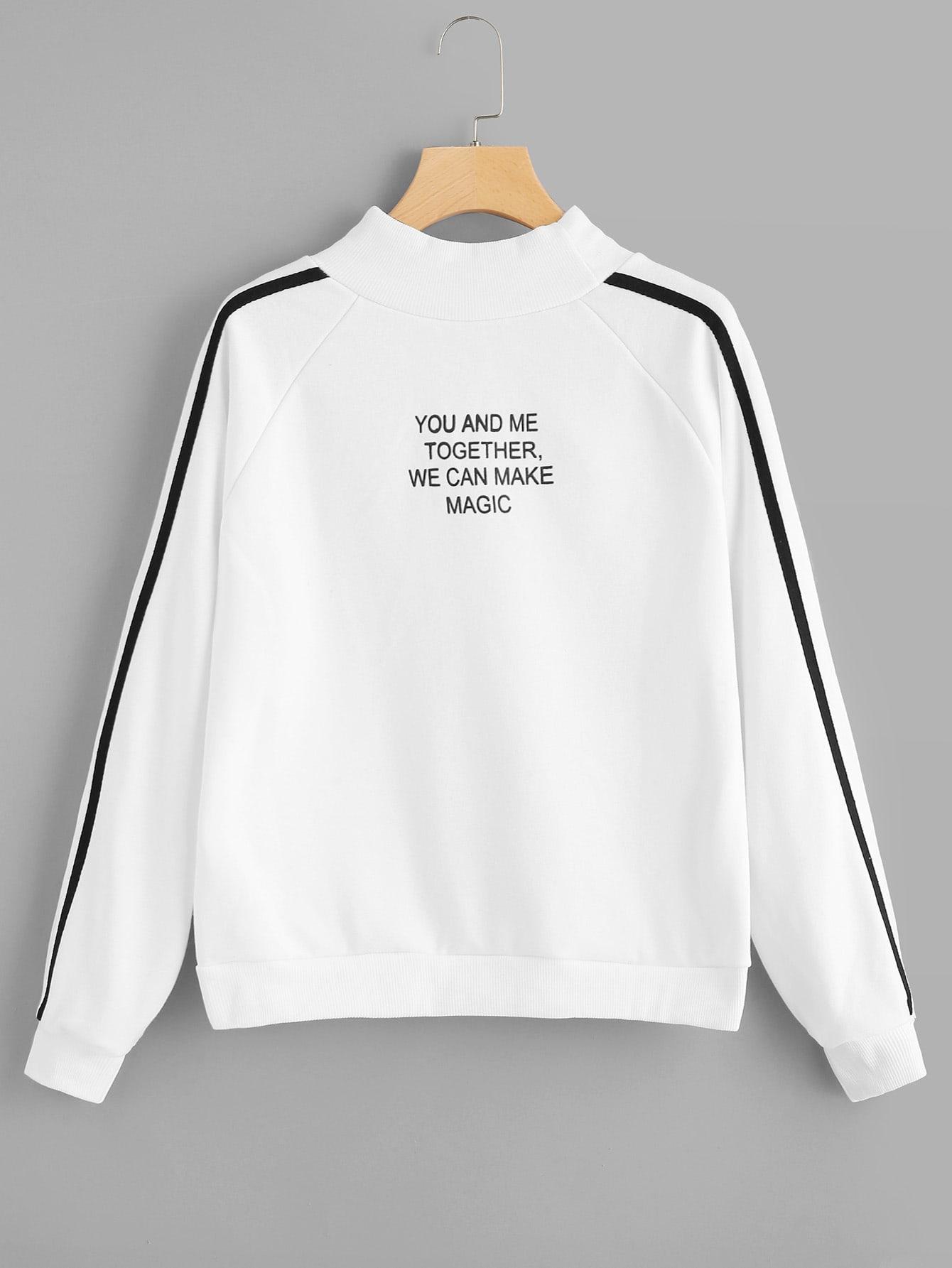 Stand Col Manches Raglan Sweat-Shirt