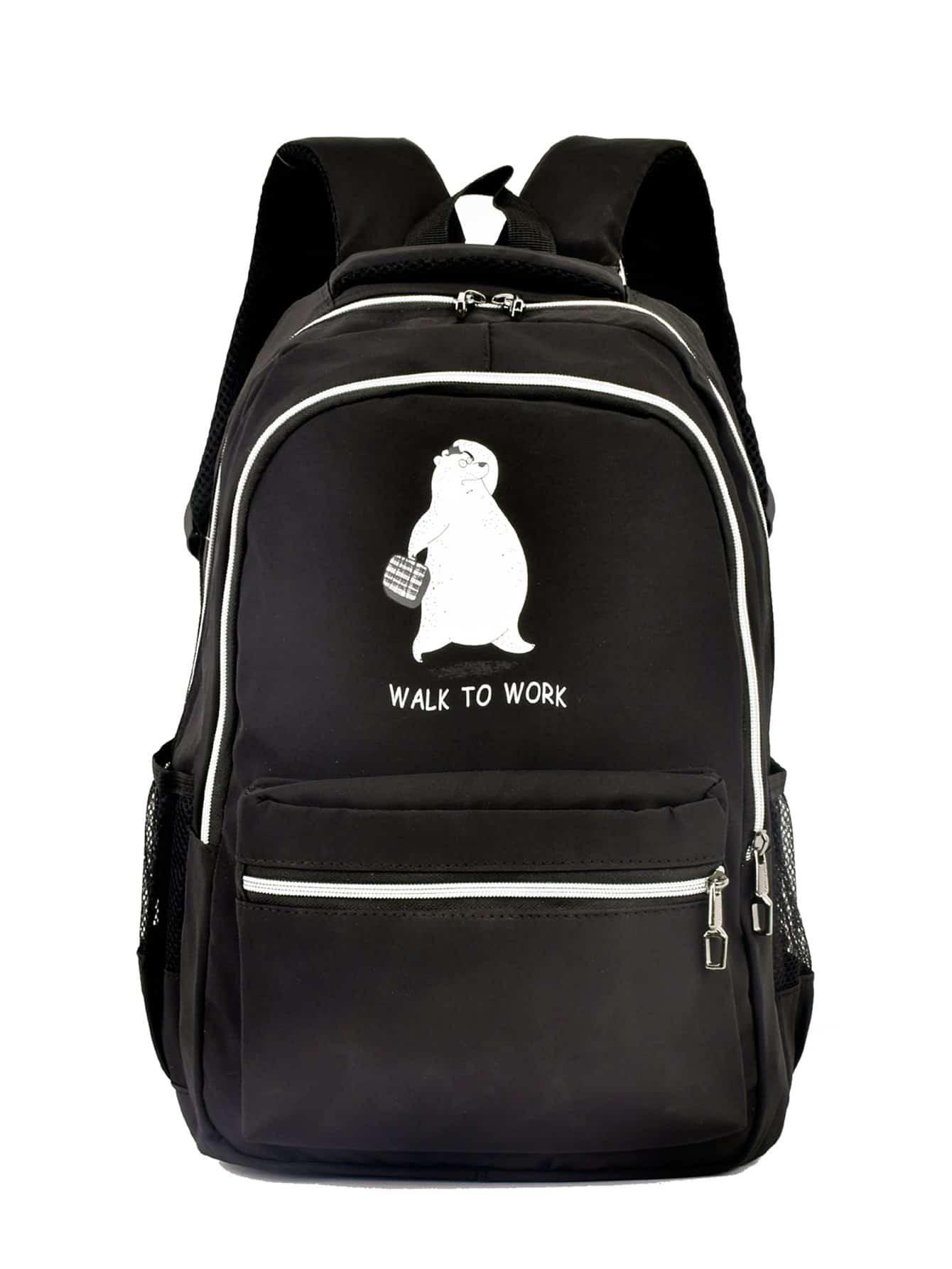 Купить Повседневный Животный принт чёрный Рюкзаки, null, SheIn
