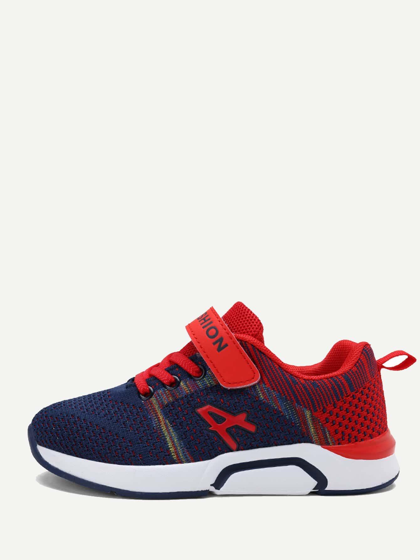 Kids Two Tone Sneakers