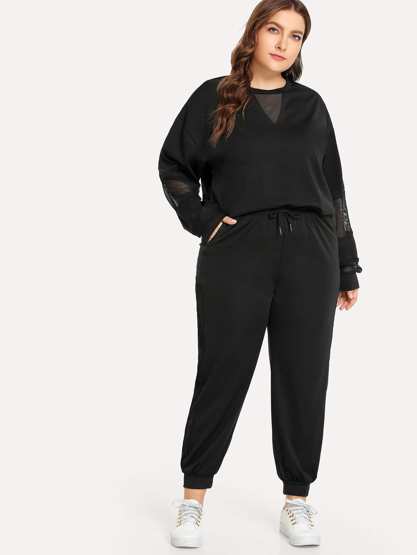 Купить Большой контрастный свитшот и брюки с кулиской, Franziska, SheIn