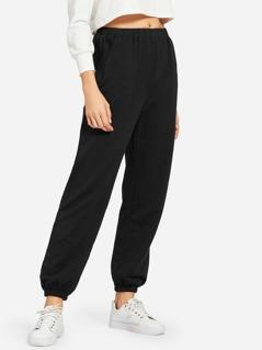 Elastic Hem Solid Pants