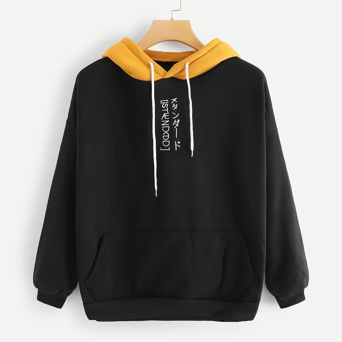 Zwart School  Tekst Sweater Borduurwerk