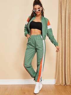 Zip Up Color Block Jacket & Pants Set