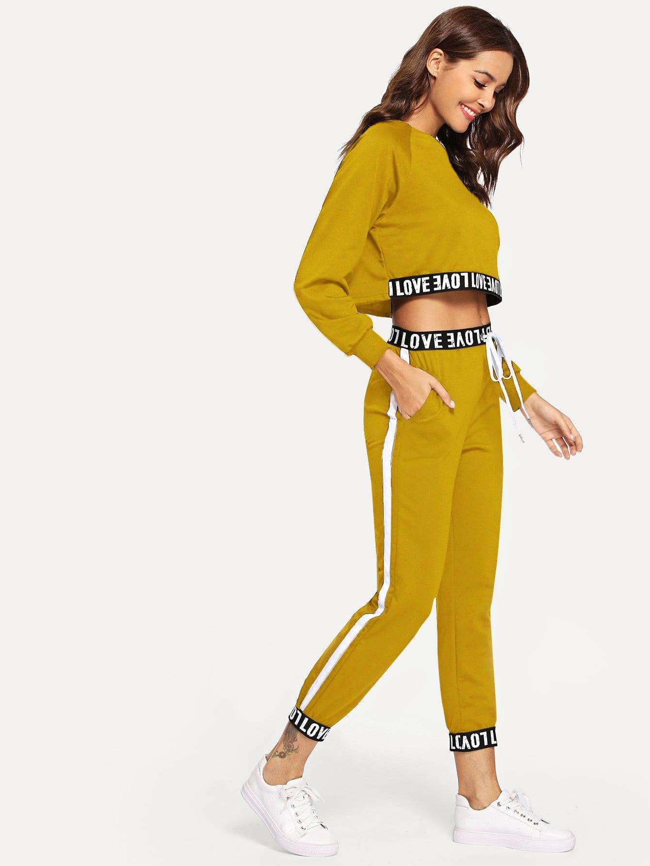 Купить Контрастная блуза в полоску с текстовым принтом и брюки, Giulia, SheIn