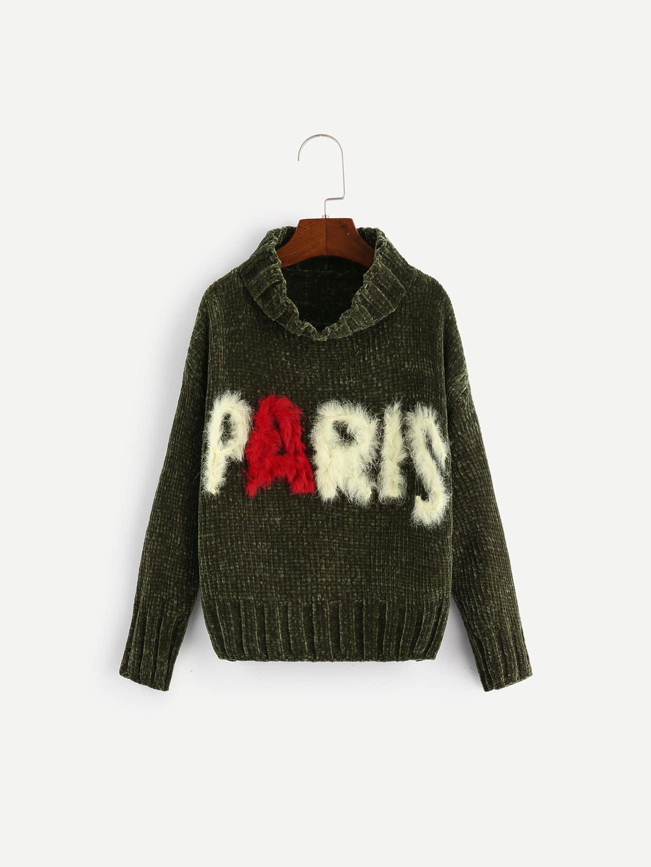 Купить Для девочек контрастный свитер с искусственным мехом, null, SheIn
