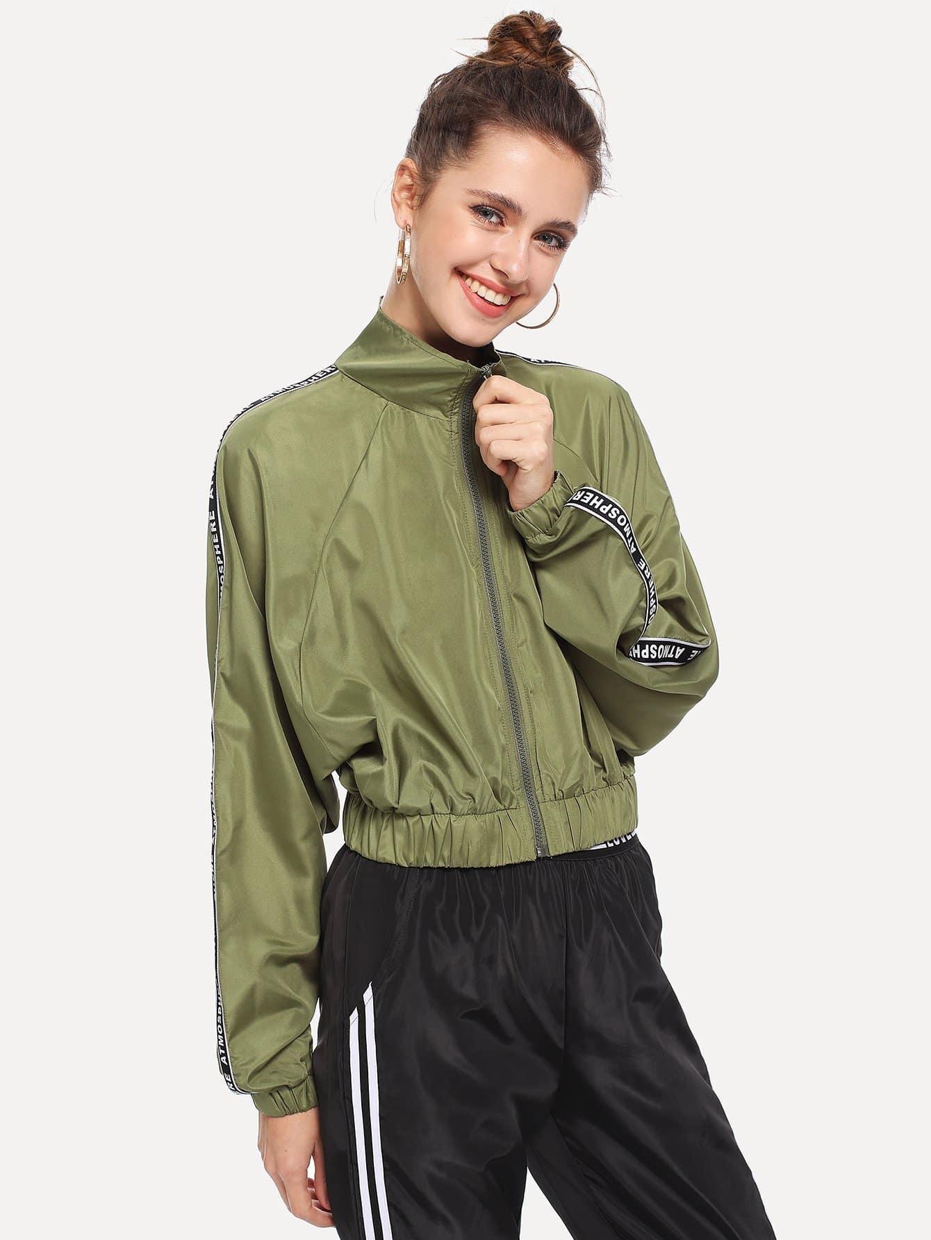 Эластичный чехол Zip Up Crop Jacket, Nedab, SheIn  - купить со скидкой