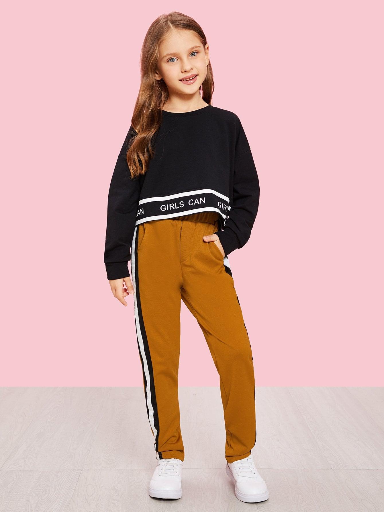 Купить Для девочек брюки с эластичной талией в полоску сбоку, Anna C, SheIn