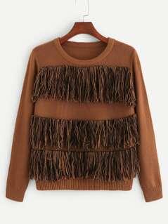 Fringe Trim Sweater