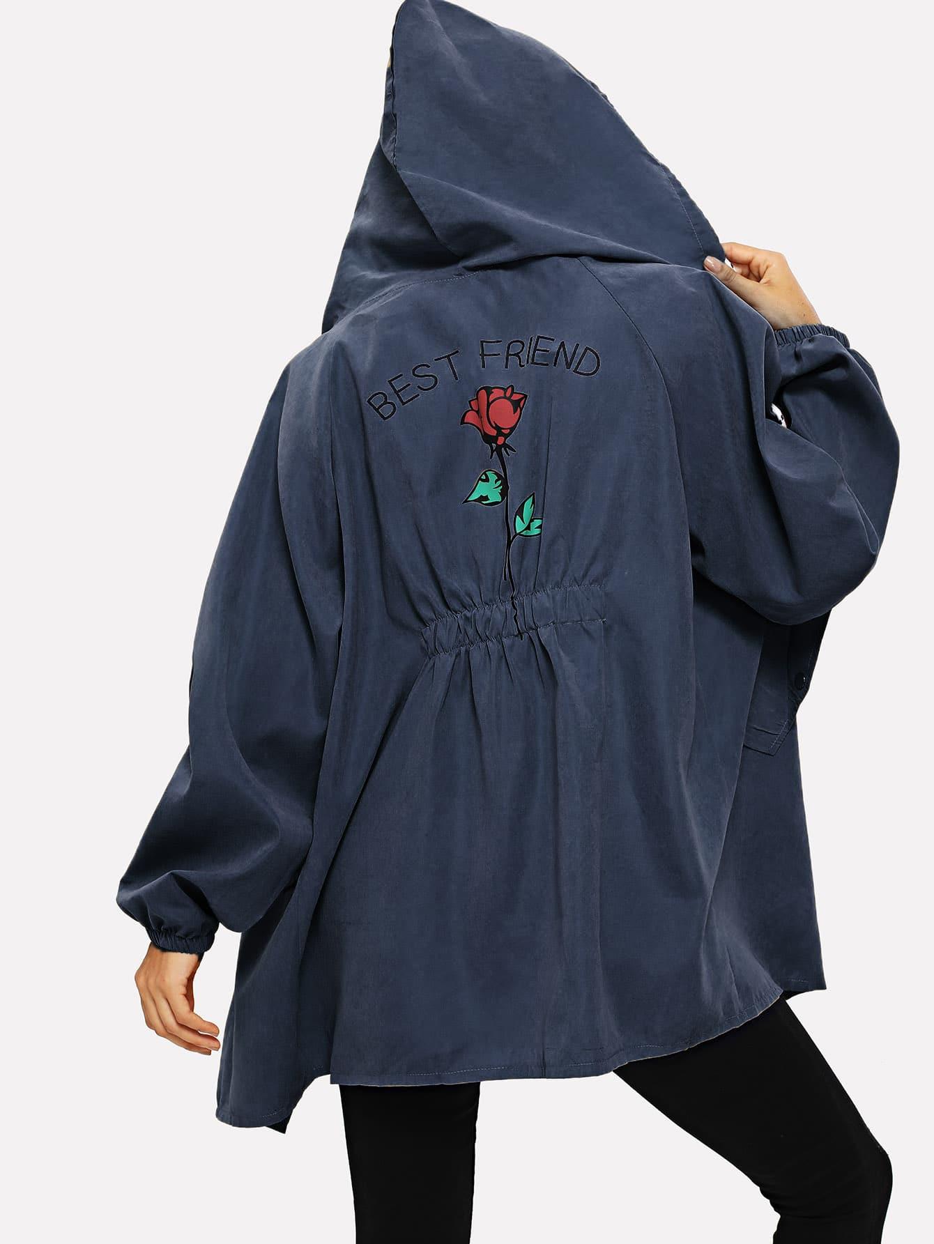 Купить Ветровка с рукав-регланами и текстовым принтом, Juliana, SheIn