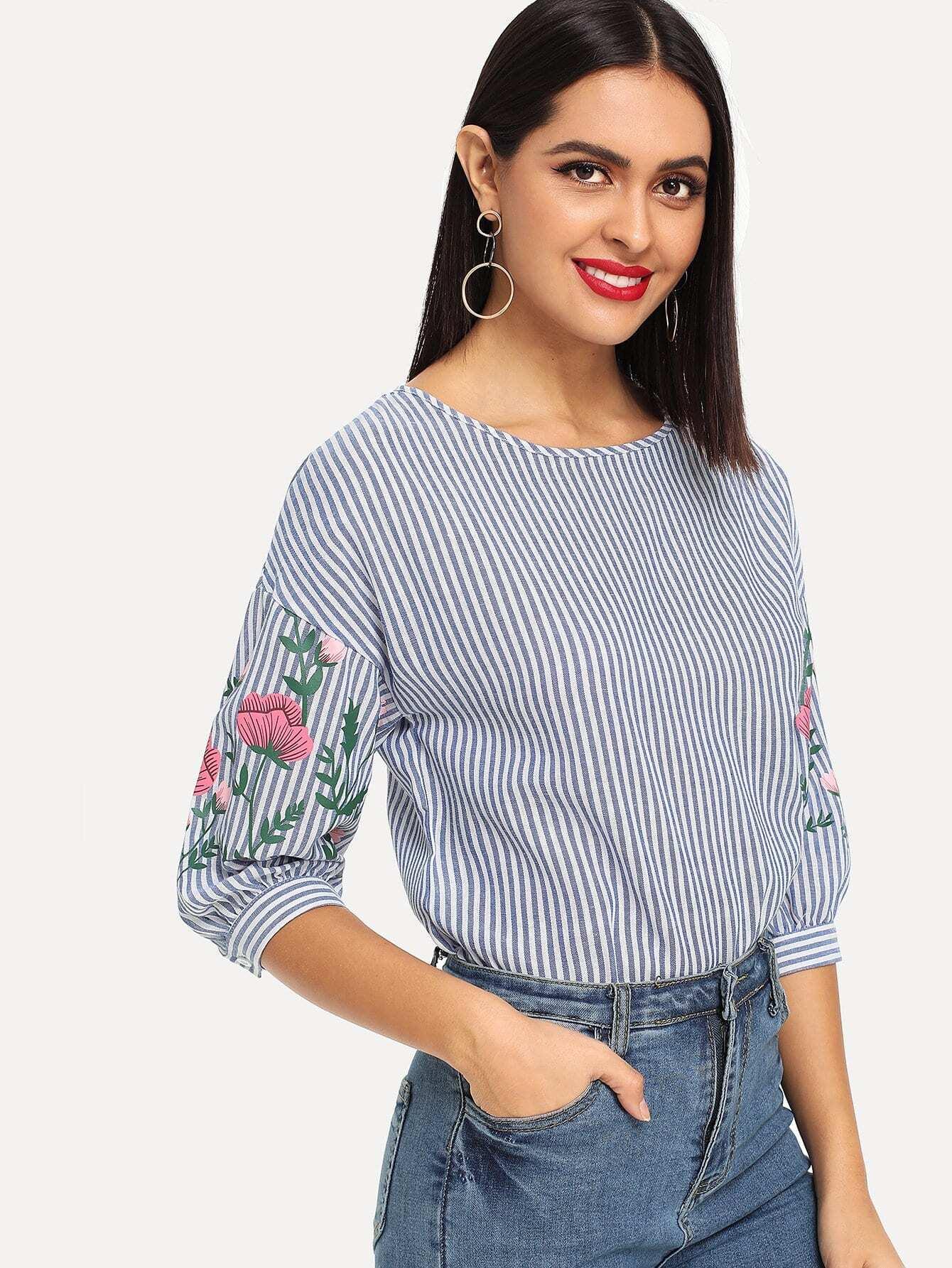 Купить Ситцевая полосатая блуза с рукав-фонариками, Vero, SheIn