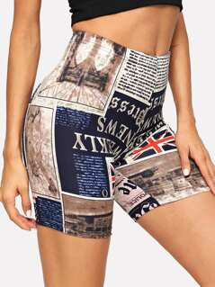 Allover Letter Print Cycling Shorts