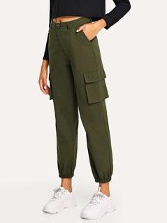 Pocket Side Elastic Hem Utility Pants