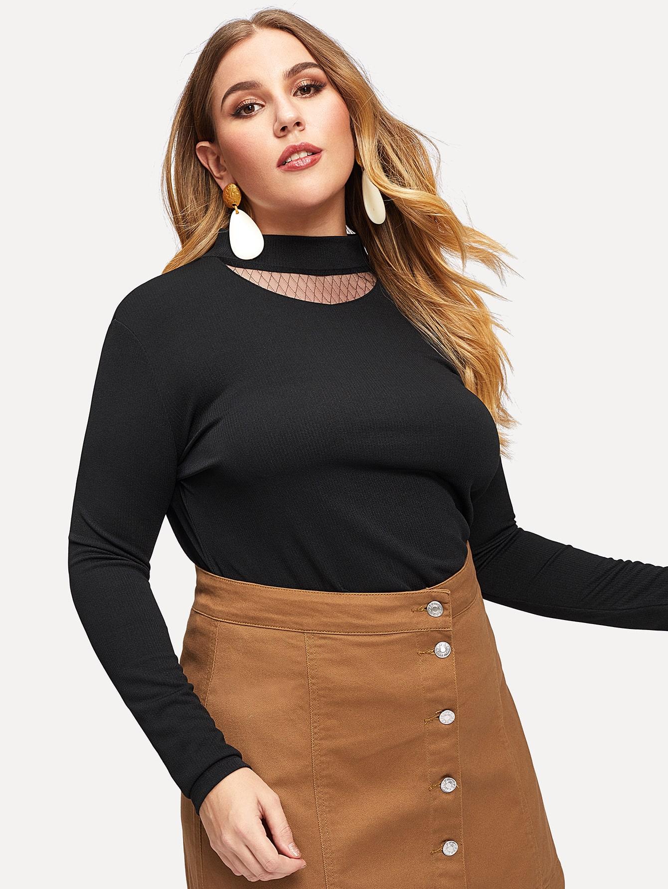 70s  Zip Detail Flare PU Skirt Verob