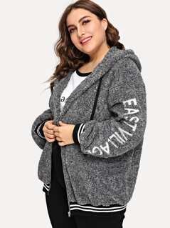Plus Letter Embroidered Zip Up Hooded Teddy Jacket