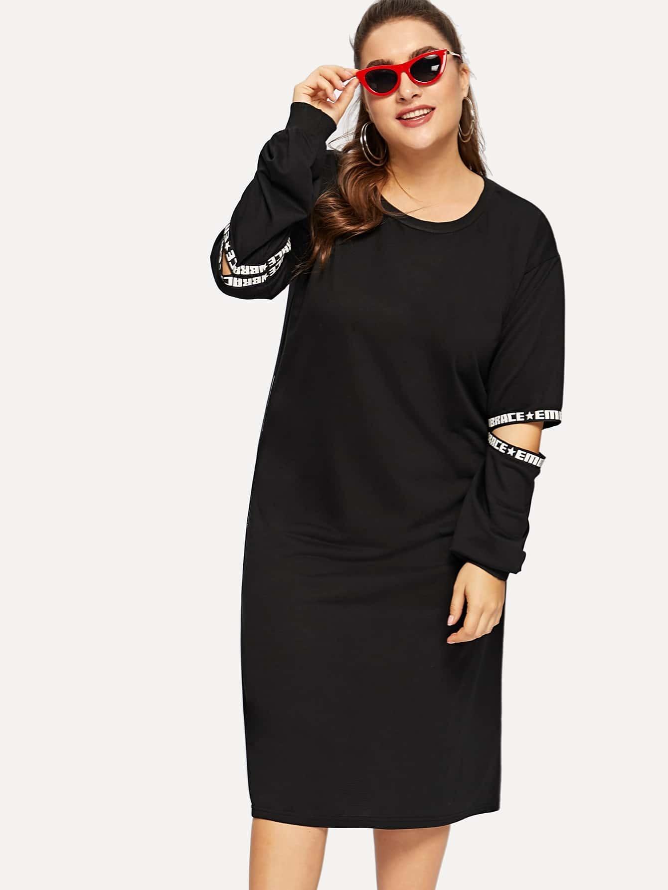 Размера плюс платье в полоску с текстовым принтом и вырезом на рукавах
