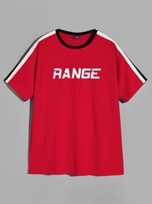 T-Shirt | Stripe | Sleeve | Ring | Neck | Men