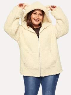 Plus Zip Up Hooded Pocket Front Teddy Jacket
