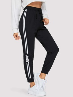 Striped Side Seam Sweatpants
