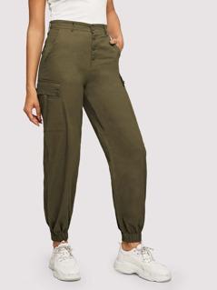 Pocket Side Elastic Hem Buttoned Pants