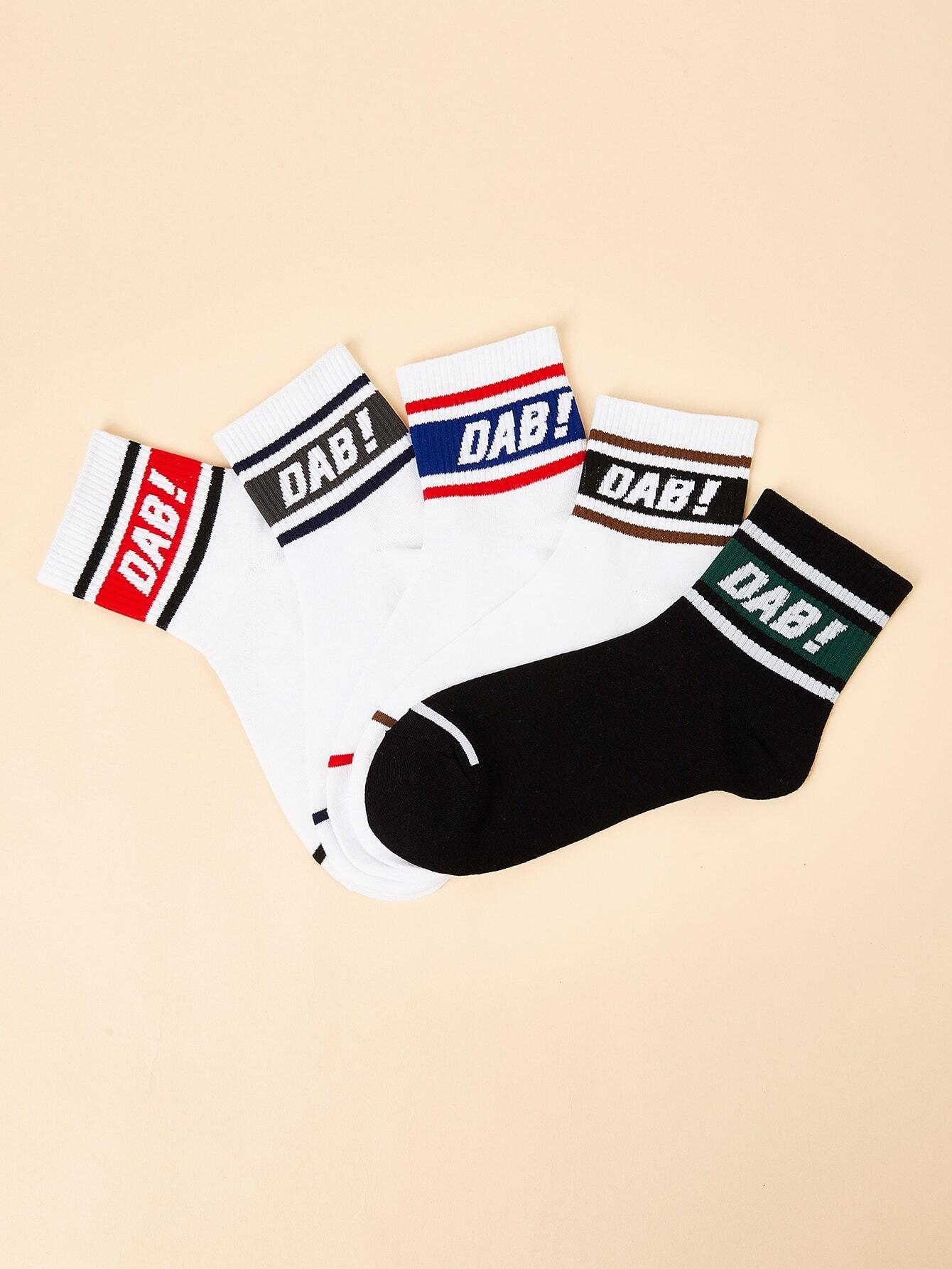 Купить Мужские носки с текстовым принтом 5 пары, null, SheIn