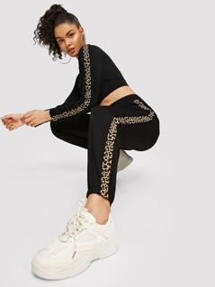 Leopard Print Tape Top & Pants Set