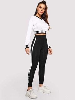 Contrast Tape Side Fitted Leggings