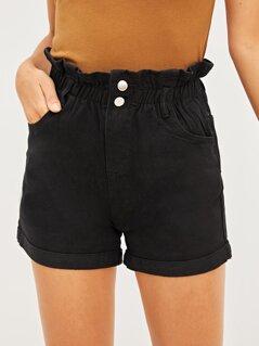 Frilled Elastic Waist Pocket Side Button Front Denim Shorts