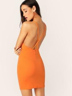 Scallop Edge Crisscross Backless Dress