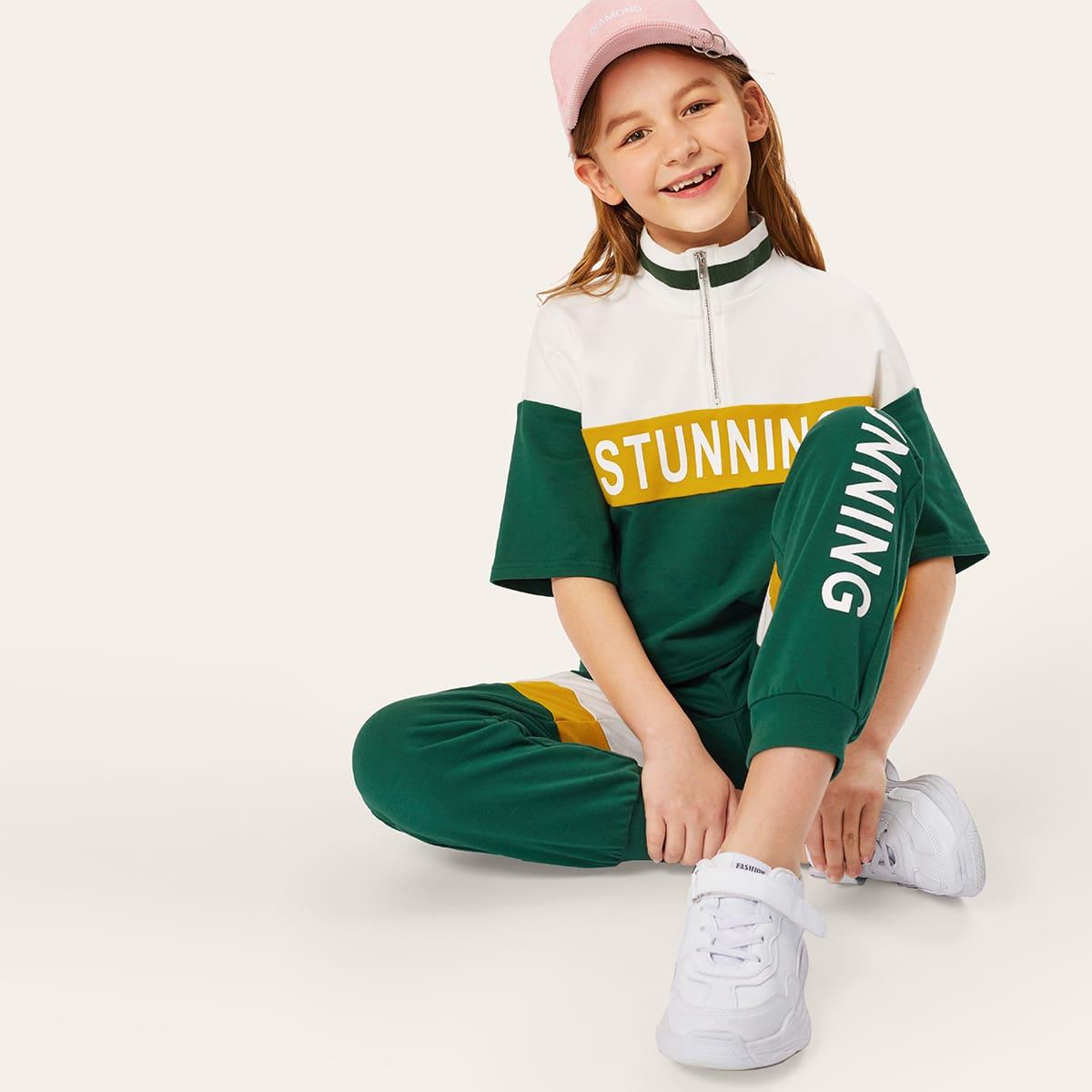 Контрастные топ на молнии и брюки с текстовым принтом для девочек от SHEIN