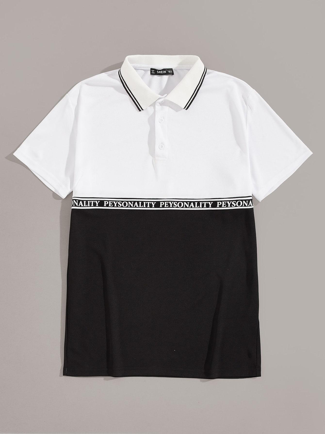 Фото - Мужская контрастная рубашка-поло с текстовой лентой от SheIn цвет чёрнобелые