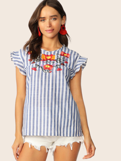 Two Tone Ruffle Armhole Embroidery Print Blouse