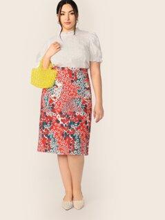 Plus Ditsy Floral Button Side Split Skirt