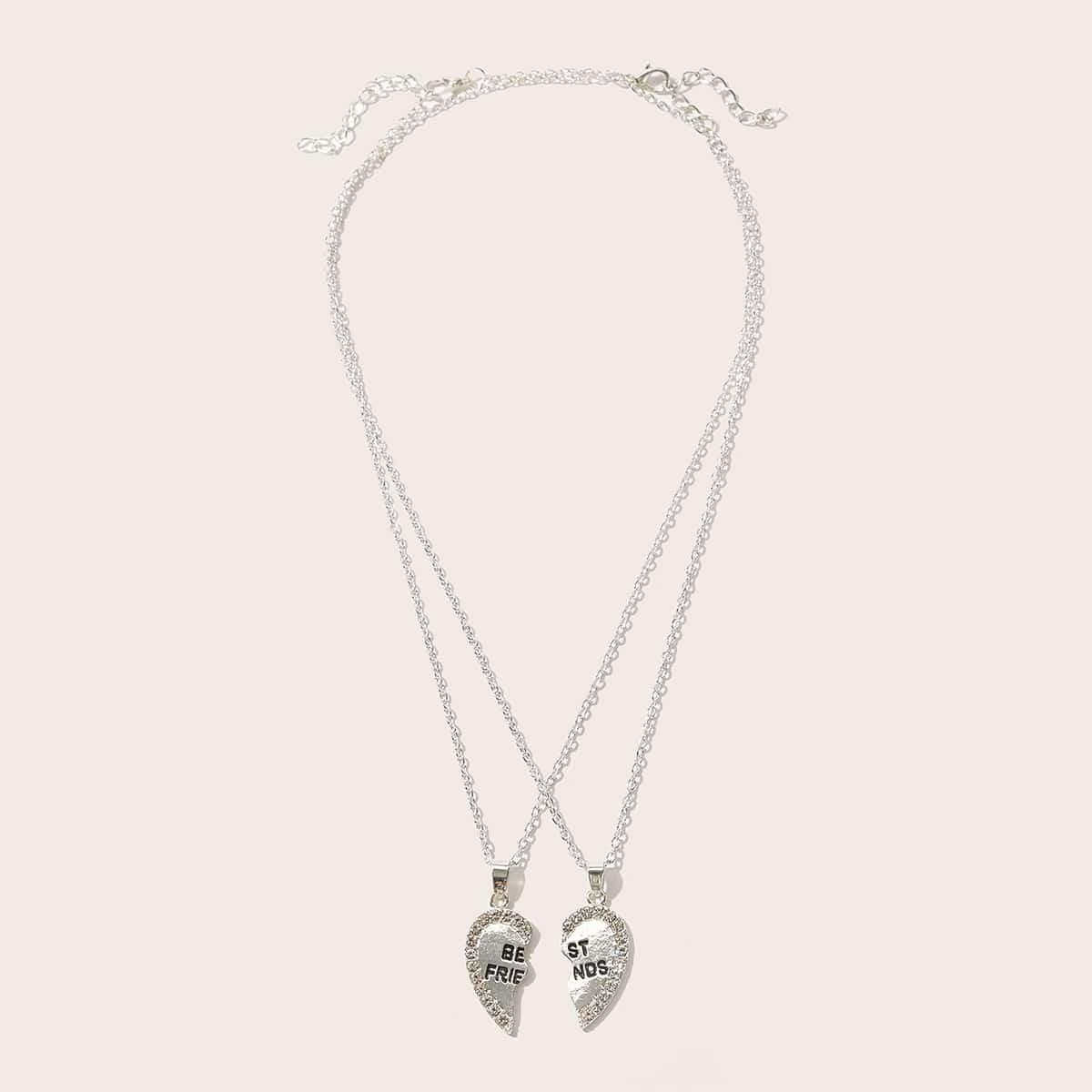 Ожерелье кулон с сердечком и стразами для девочек 2шт.