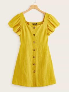 Button Front Ruffle Armhole Tunic Dress