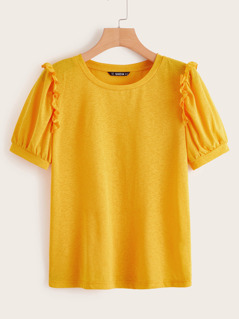 Frill Trim Puff Sleeve Solid Top