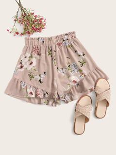 Floral Print Ruffle Trim Shorts
