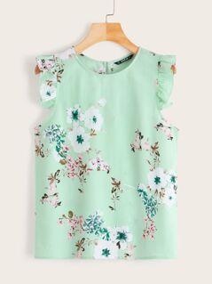 Floral Print Ruffle Cuff Blouse