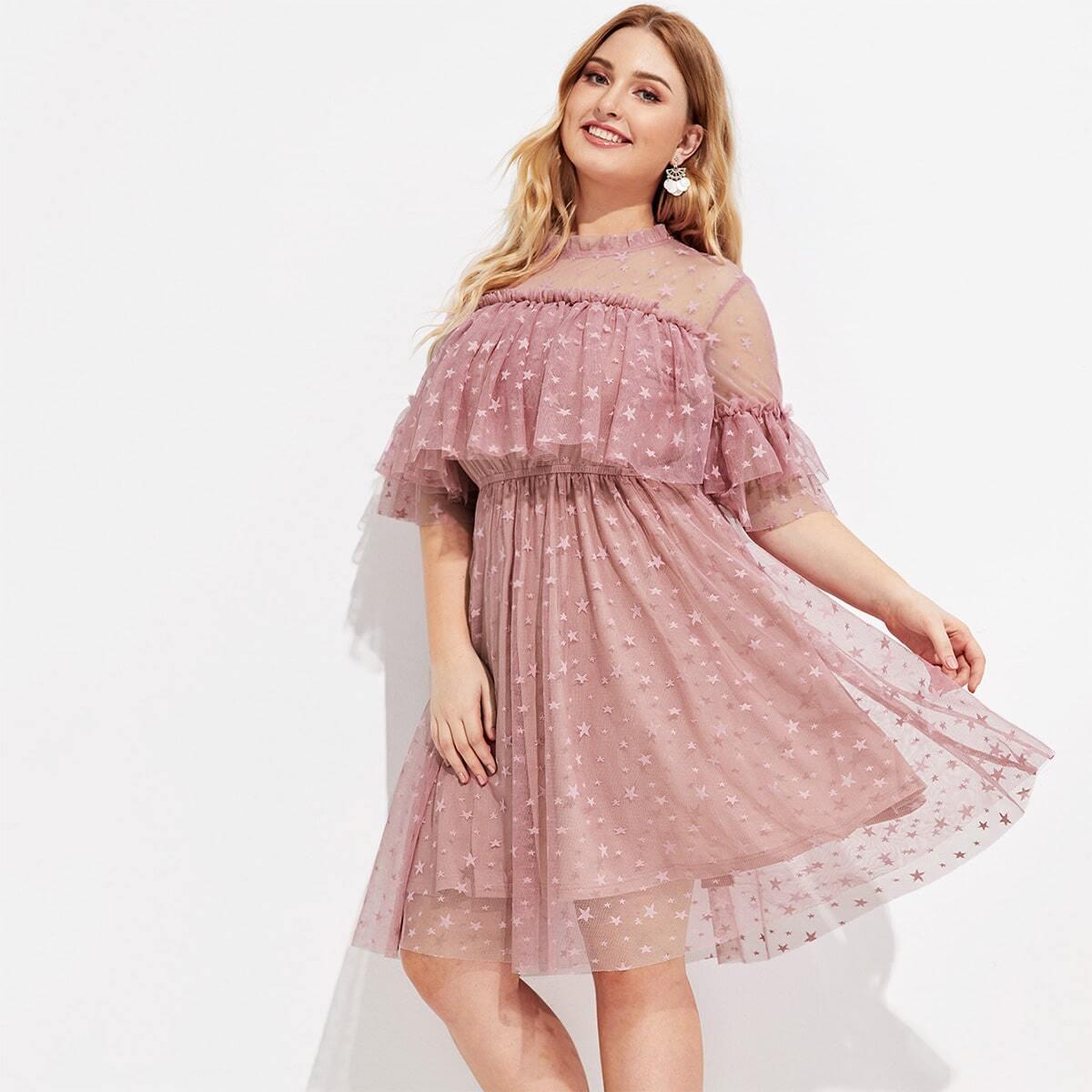 Roze  Romantisch Melkweg Grote maten jurken Knoop