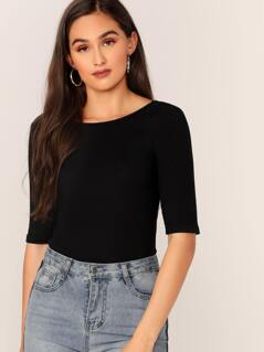 Solid Backless Rib-knit Top