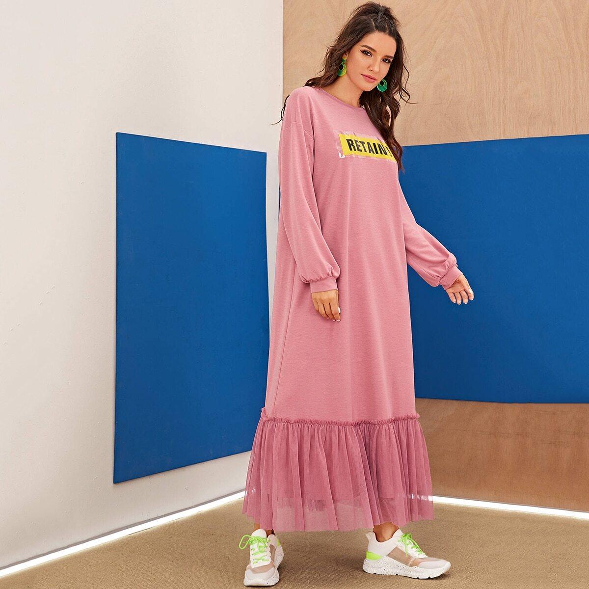 Roze  Schattig Tekst Arabische Kleding Contrast mesh