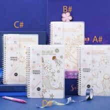 Hot Stamping Cover Spiral Notebook 1pack