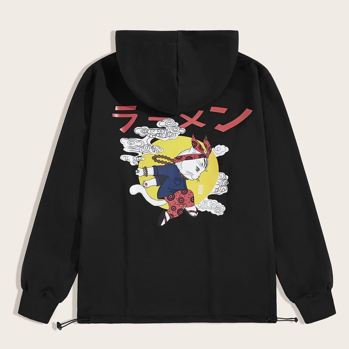 Zwart Casual Koord Spotprent Sweatshirts voor heren